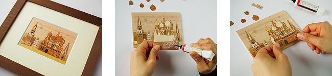 世界の街並みシリーズ「モスクワ」