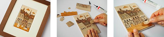 世界の街並みシリーズ「パリ」