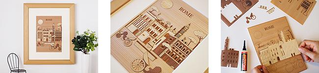 世界の街並みシリーズ「ローマ」