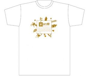木はり絵Tシャツ