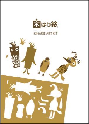 kiharie katalog