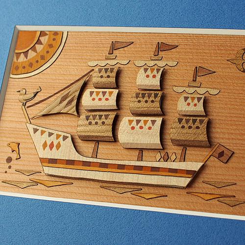 木はり絵手作りキット「帆船」