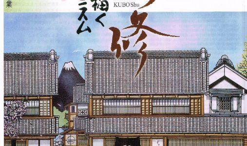 久保修切り絵展@福島県文化センターあさってからです