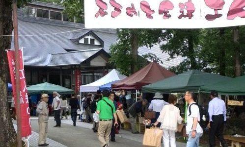 今週末は奥会津三島町の工人まつりです