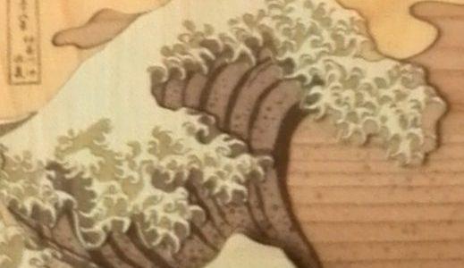 お見事!な木はり絵です♪