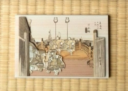 木はり絵「日本橋」