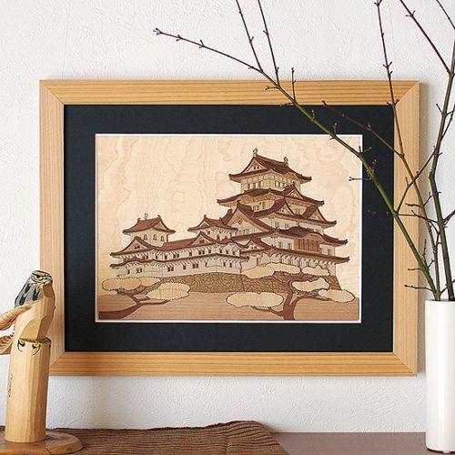 木はり絵「姫路城」