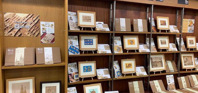 紀伊國屋書店 新宿本店の様子です