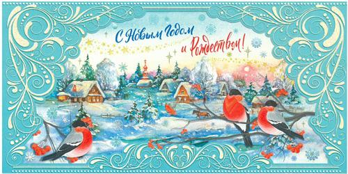 ロシアから Merry Christmas !