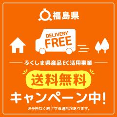 木はり絵_送料無料キャンペーン